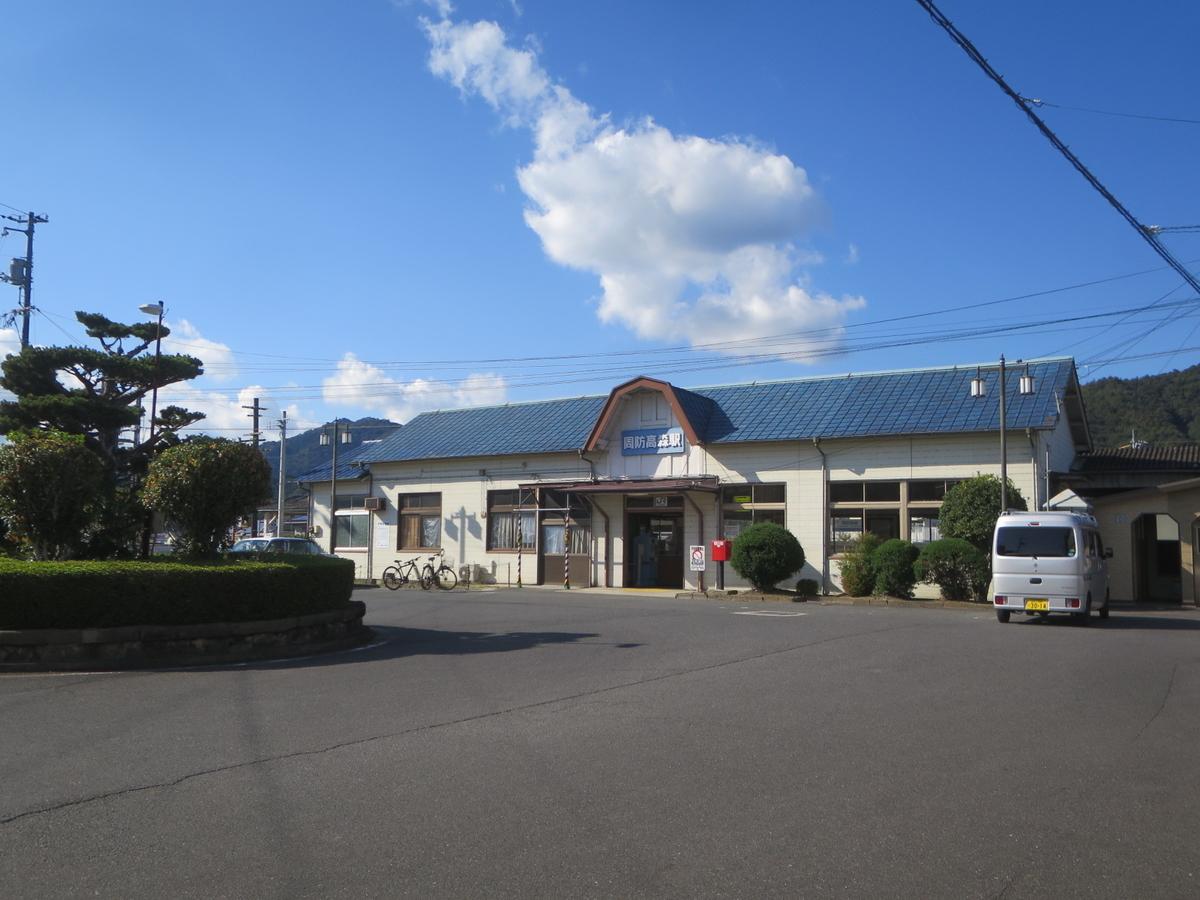 f:id:Sakasegawa3019:20201104062032j:plain