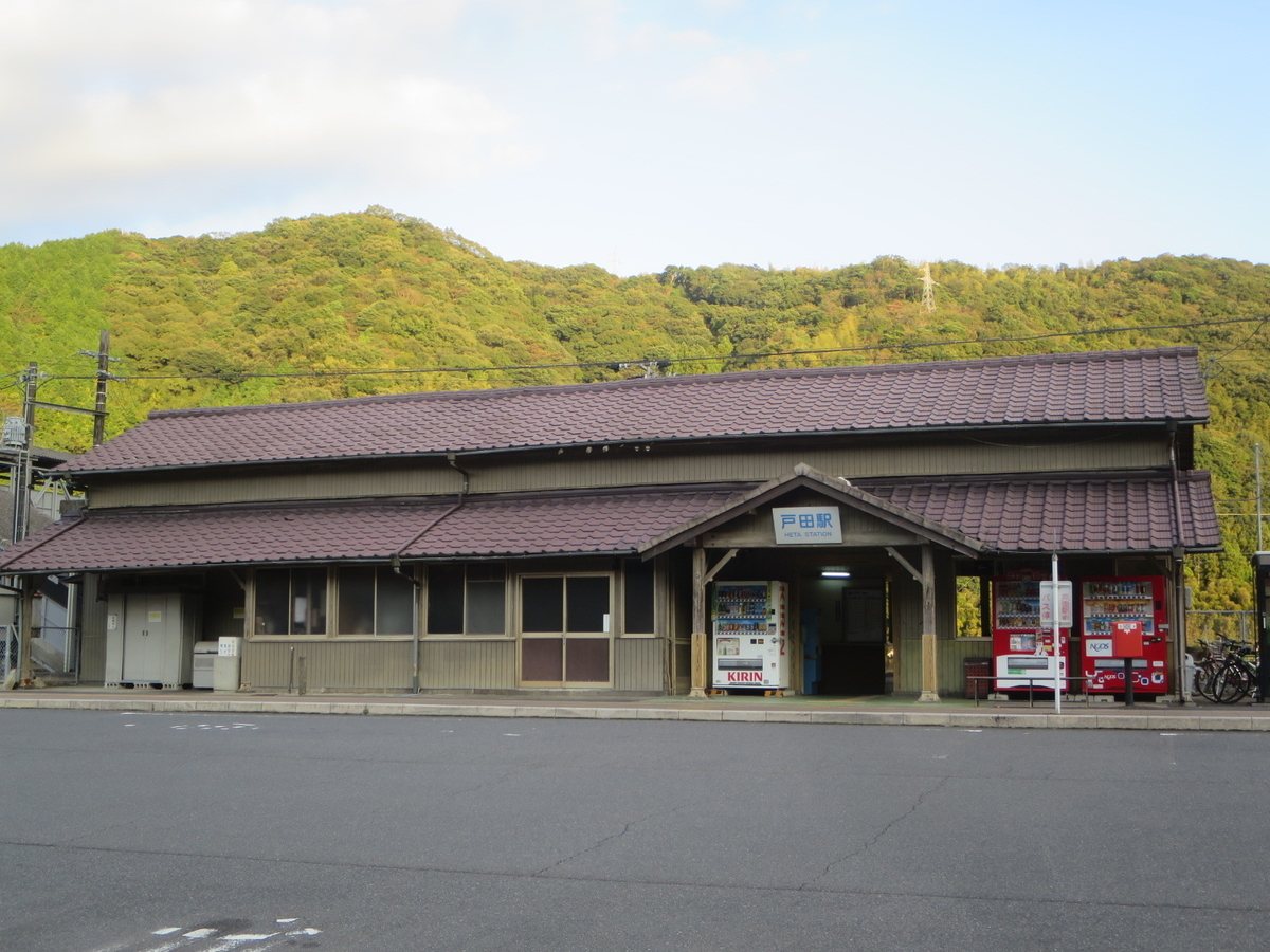 f:id:Sakasegawa3019:20201104062448j:plain