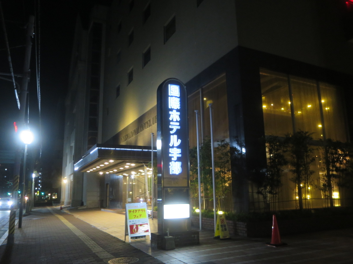 f:id:Sakasegawa3019:20201104073502j:plain