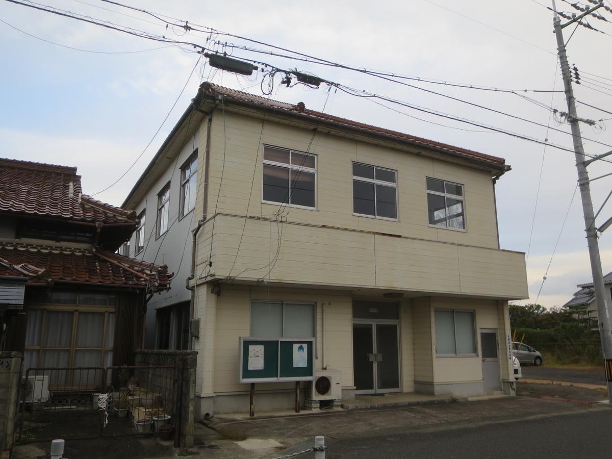 f:id:Sakasegawa3019:20201107052952j:plain