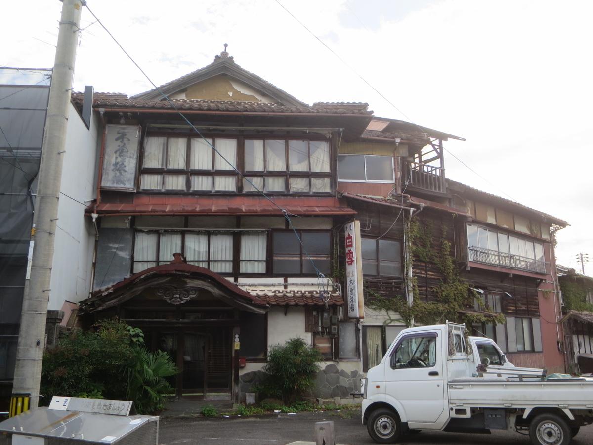 f:id:Sakasegawa3019:20201107054930j:plain