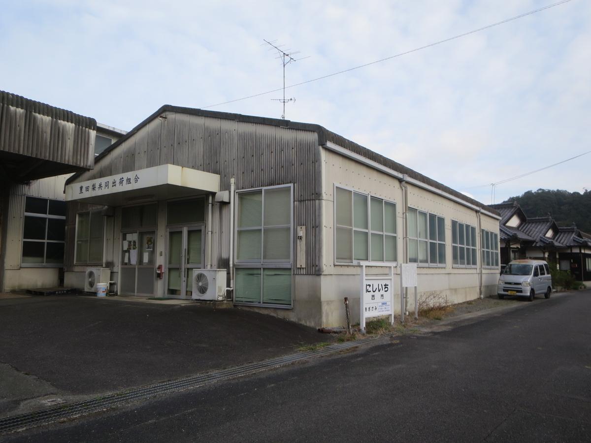 f:id:Sakasegawa3019:20201107055148j:plain