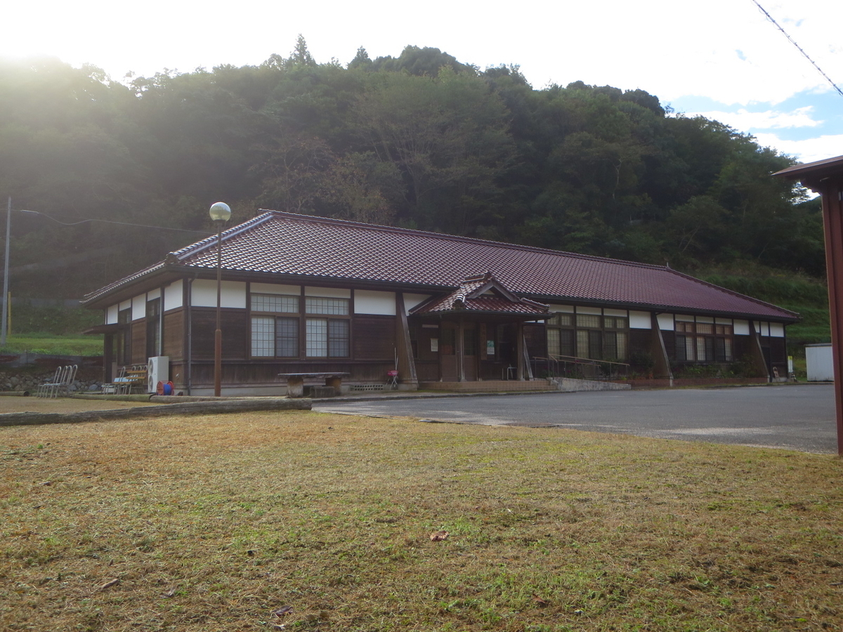 f:id:Sakasegawa3019:20201107055838j:plain