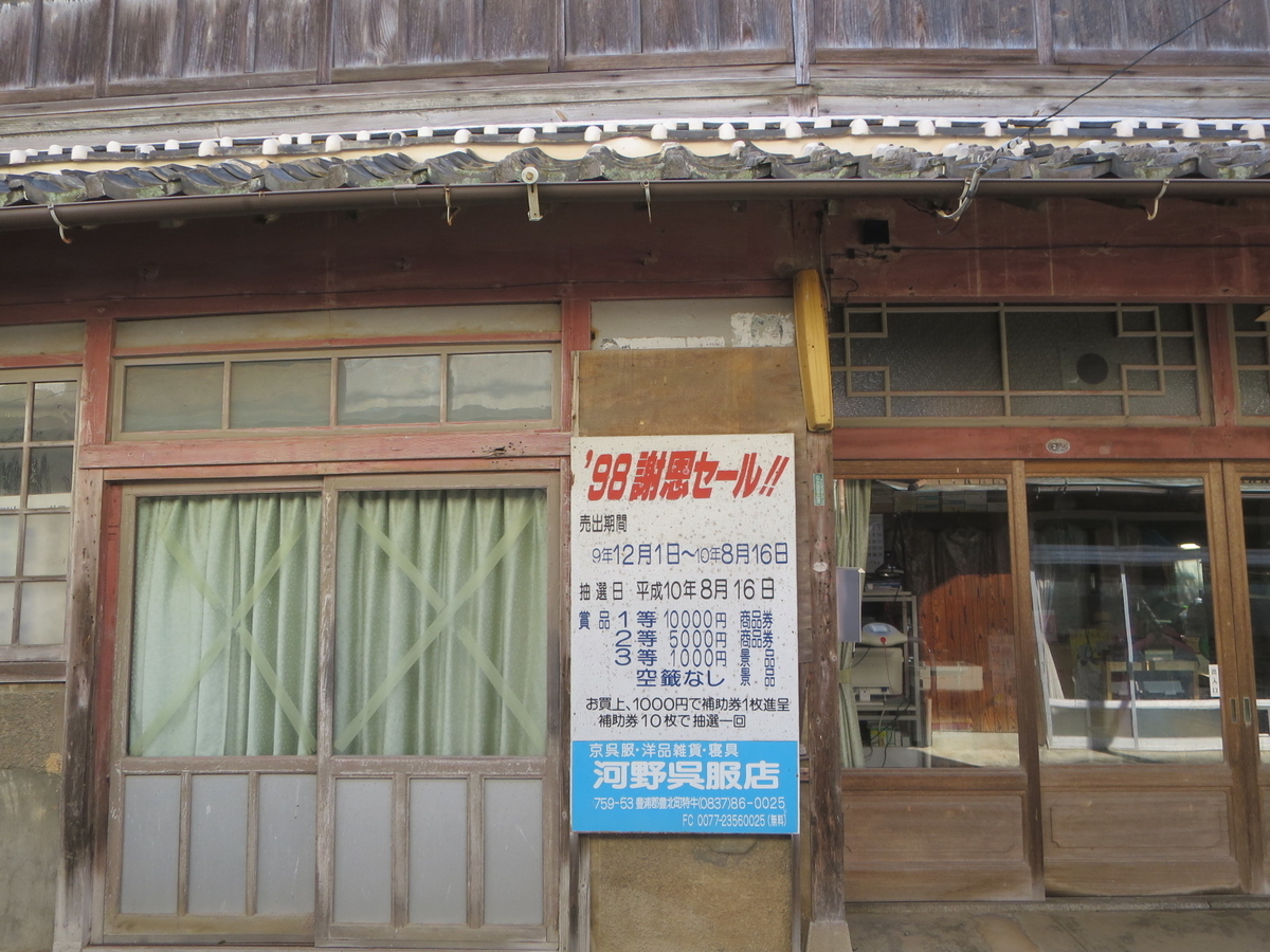 f:id:Sakasegawa3019:20201107063003j:plain