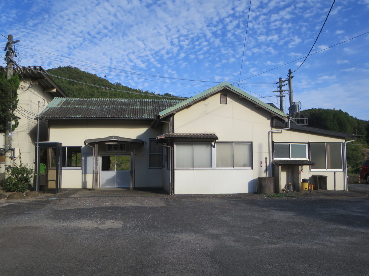 f:id:Sakasegawa3019:20201108054557j:plain