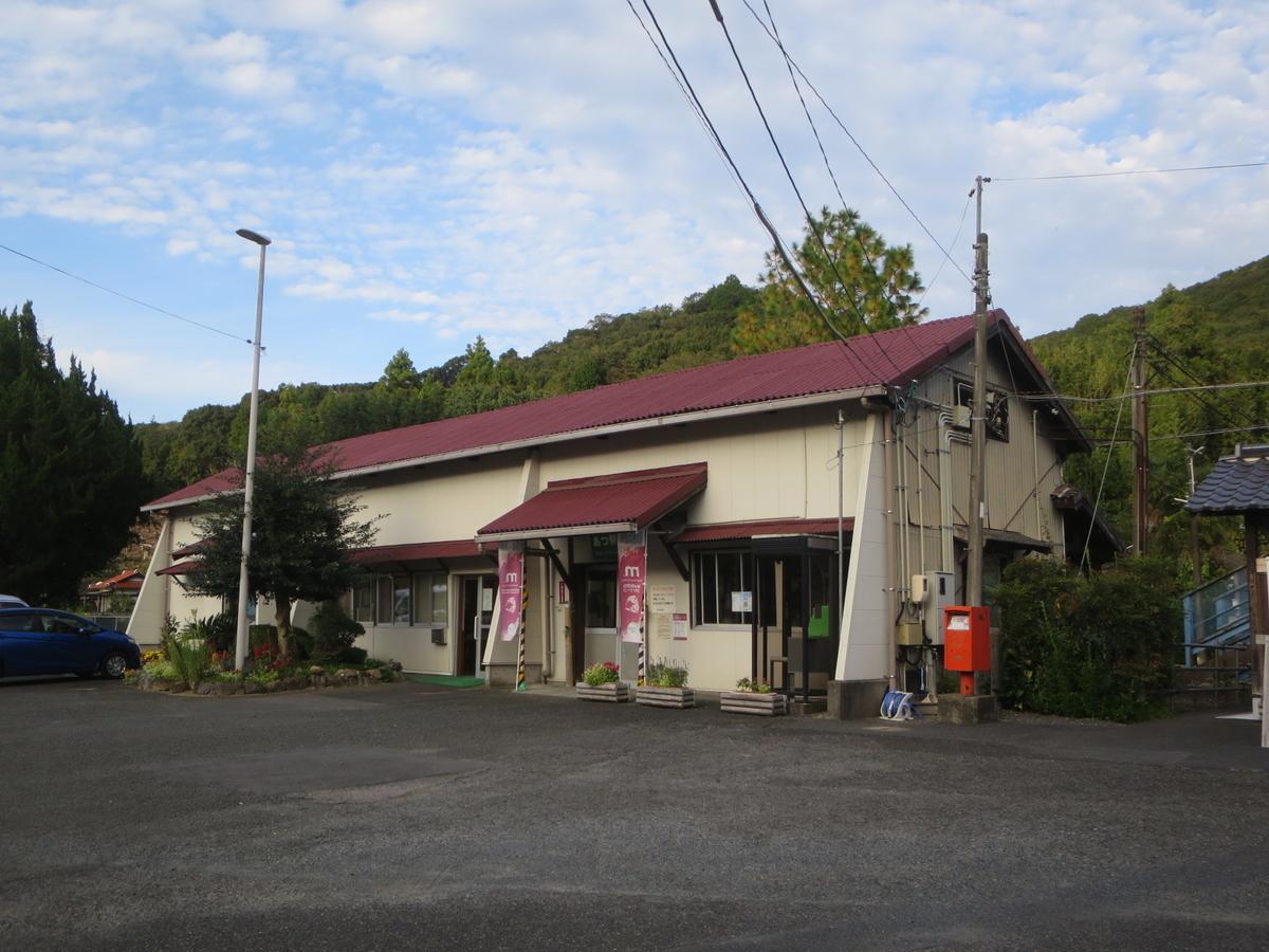 f:id:Sakasegawa3019:20201108055644j:plain