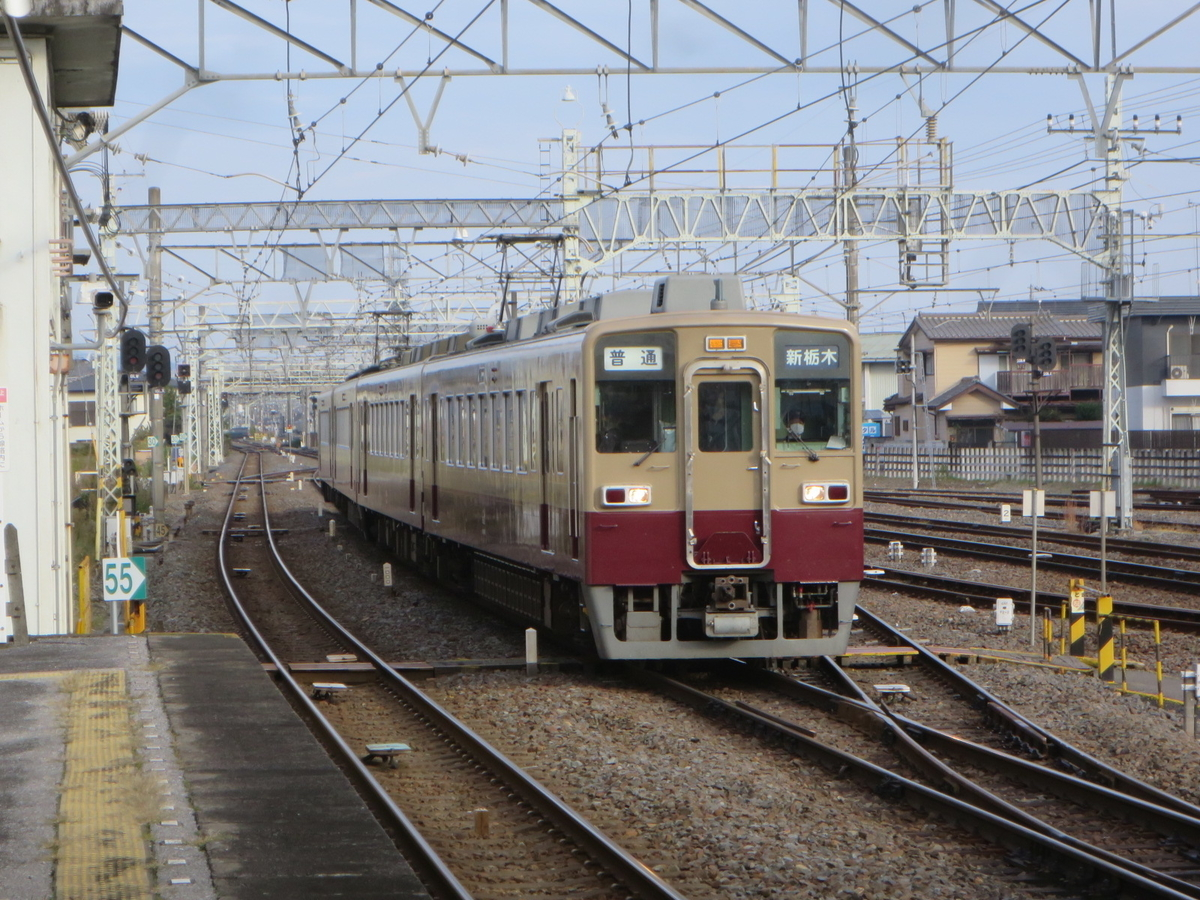 f:id:Sakasegawa3019:20201117053931j:plain