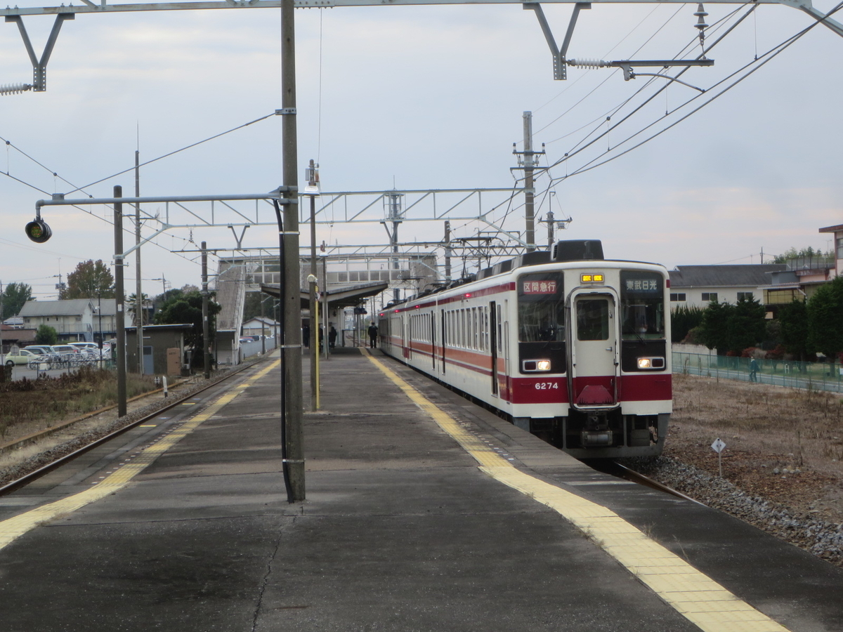 f:id:Sakasegawa3019:20201117054745j:plain