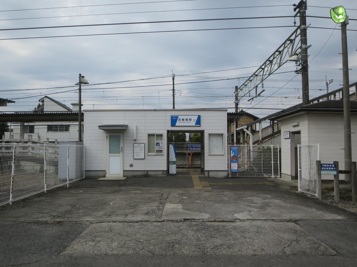 f:id:Sakasegawa3019:20201117060934j:plain