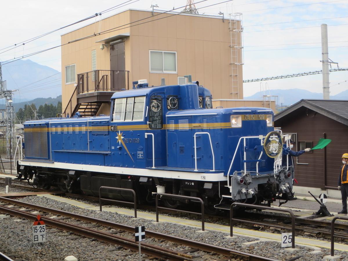 f:id:Sakasegawa3019:20201117061712j:plain