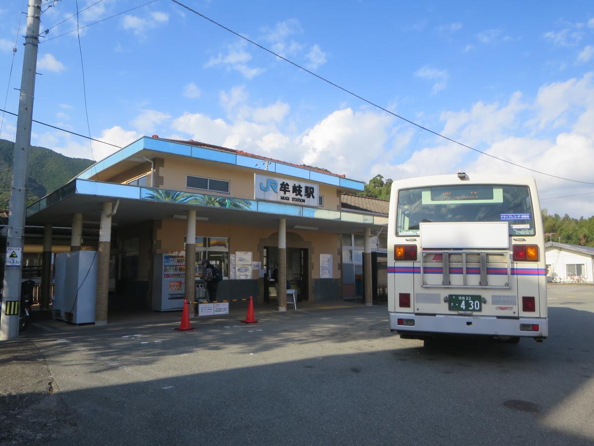 f:id:Sakasegawa3019:20201125074714j:plain