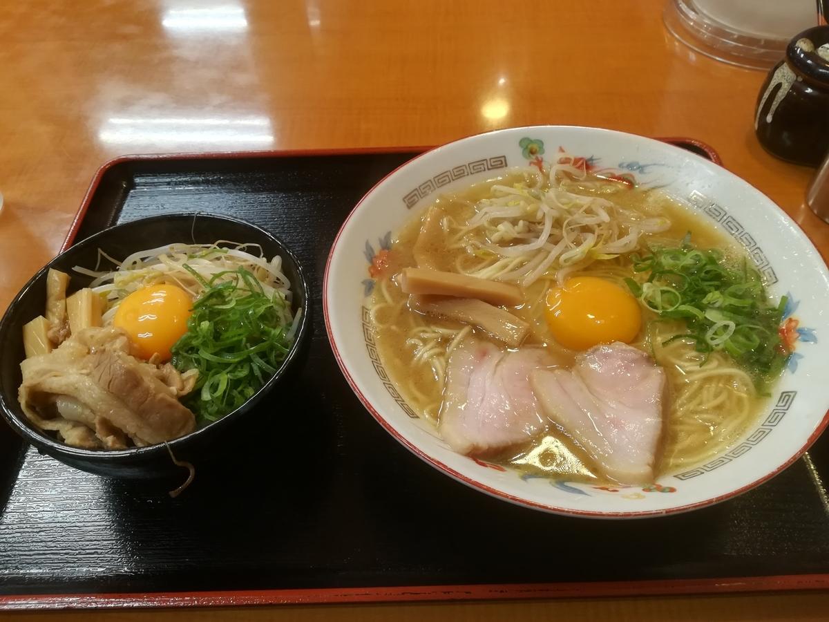 f:id:Sakasegawa3019:20201125083155j:plain