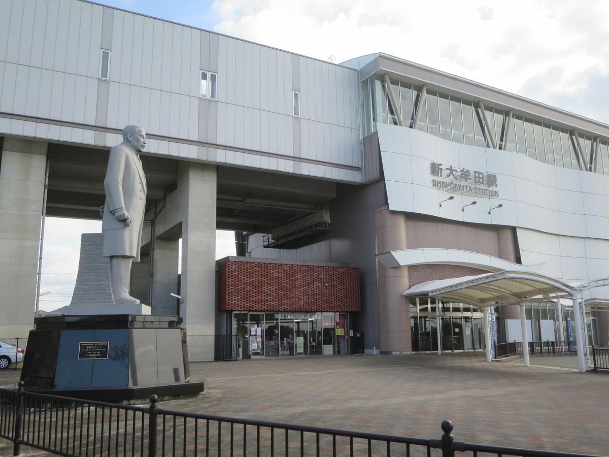 f:id:Sakasegawa3019:20201204060056j:plain