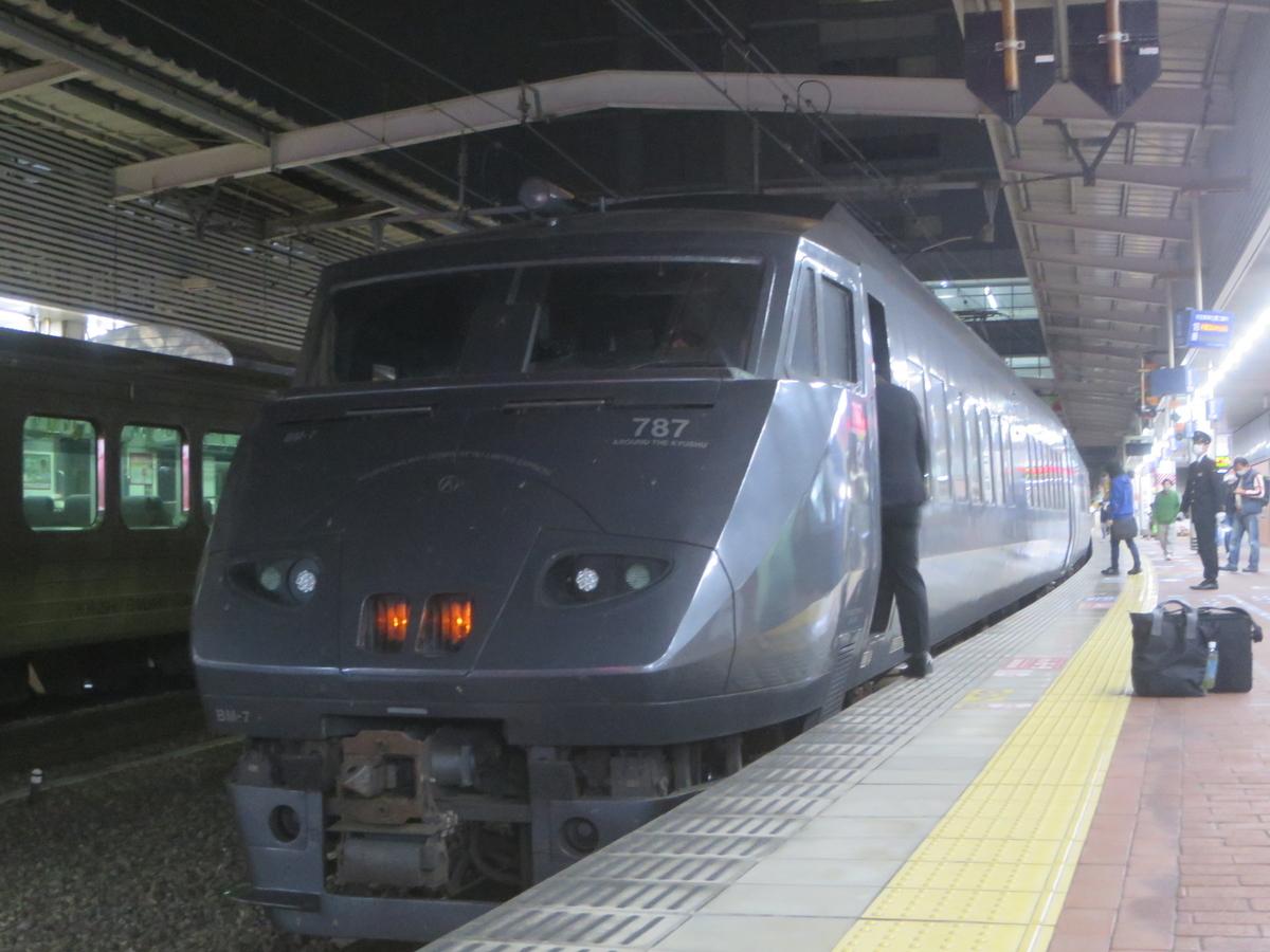 f:id:Sakasegawa3019:20201206052330j:plain