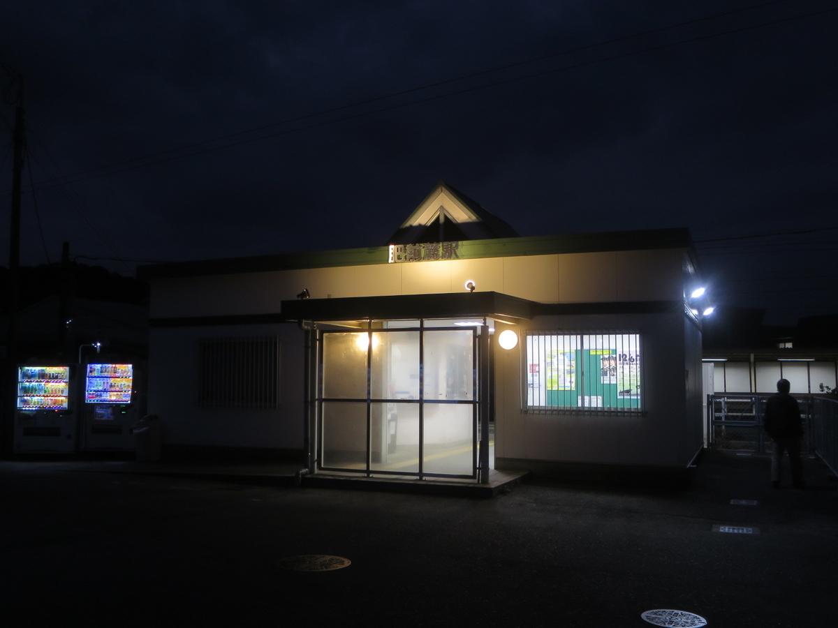 f:id:Sakasegawa3019:20201206052843j:plain