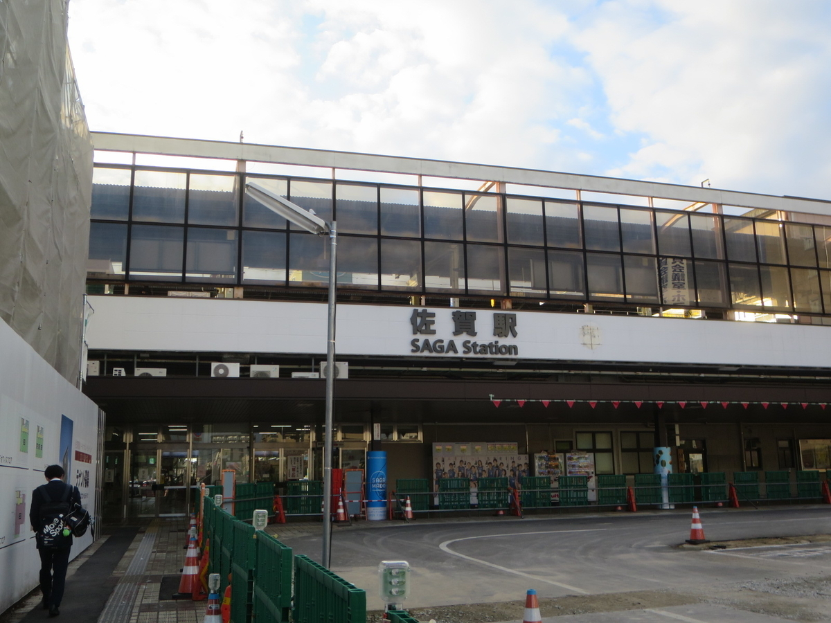 f:id:Sakasegawa3019:20201206061428j:plain