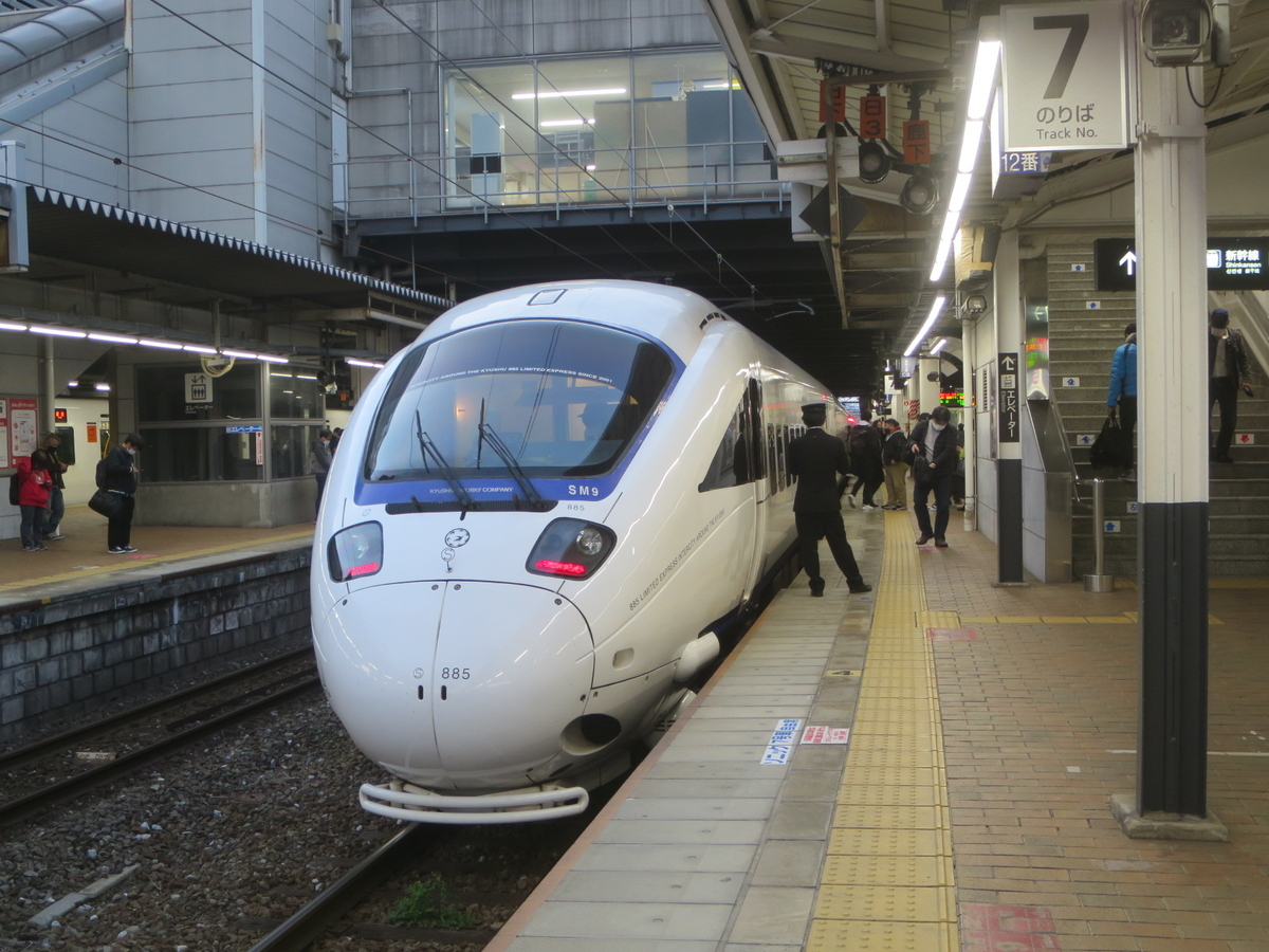 f:id:Sakasegawa3019:20201206074915j:plain