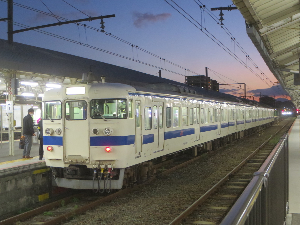 f:id:Sakasegawa3019:20201206075330j:plain