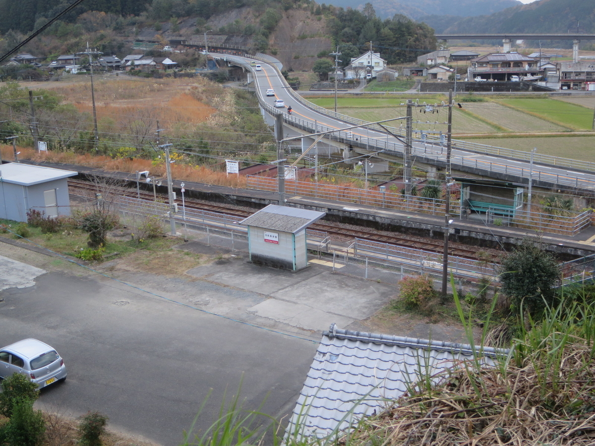 f:id:Sakasegawa3019:20201213154830j:plain