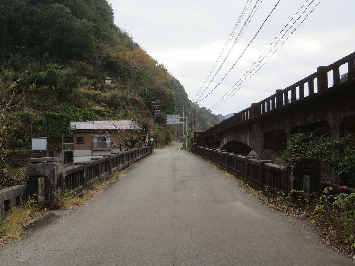 f:id:Sakasegawa3019:20201213160249j:plain
