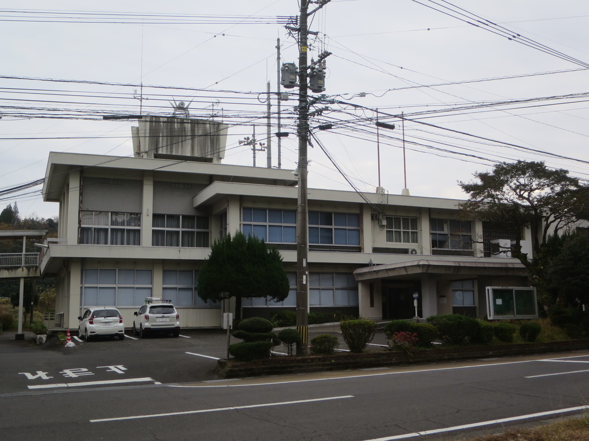 f:id:Sakasegawa3019:20201213162119j:plain