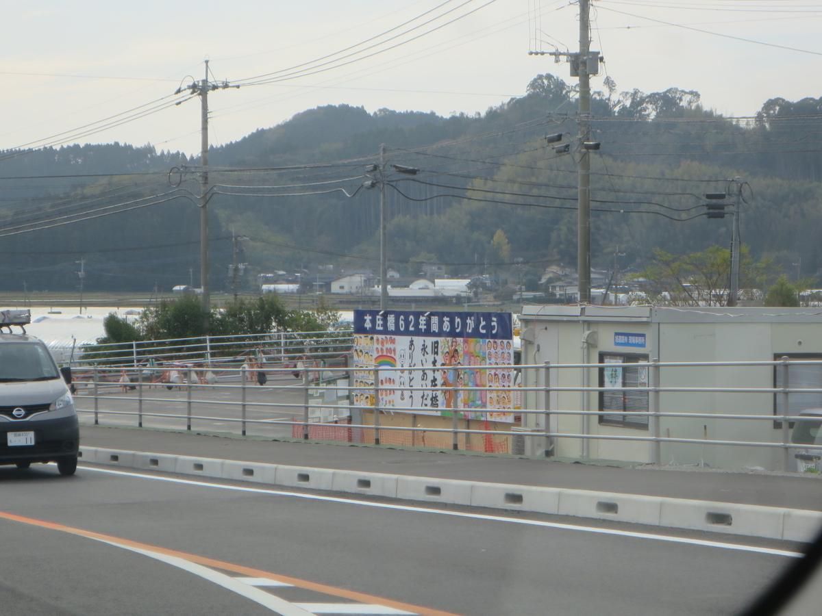 f:id:Sakasegawa3019:20201213172716j:plain