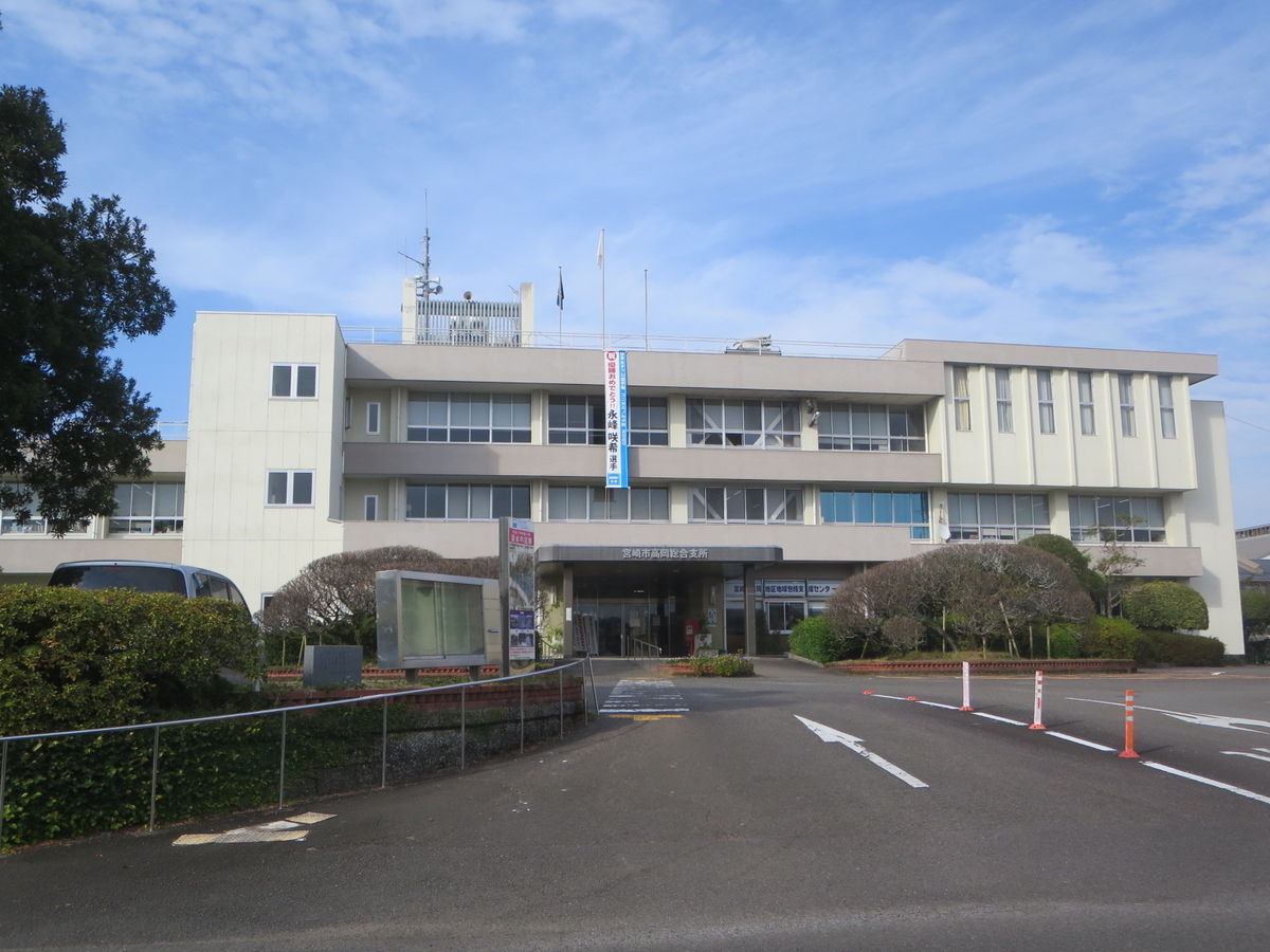 f:id:Sakasegawa3019:20201213173151j:plain