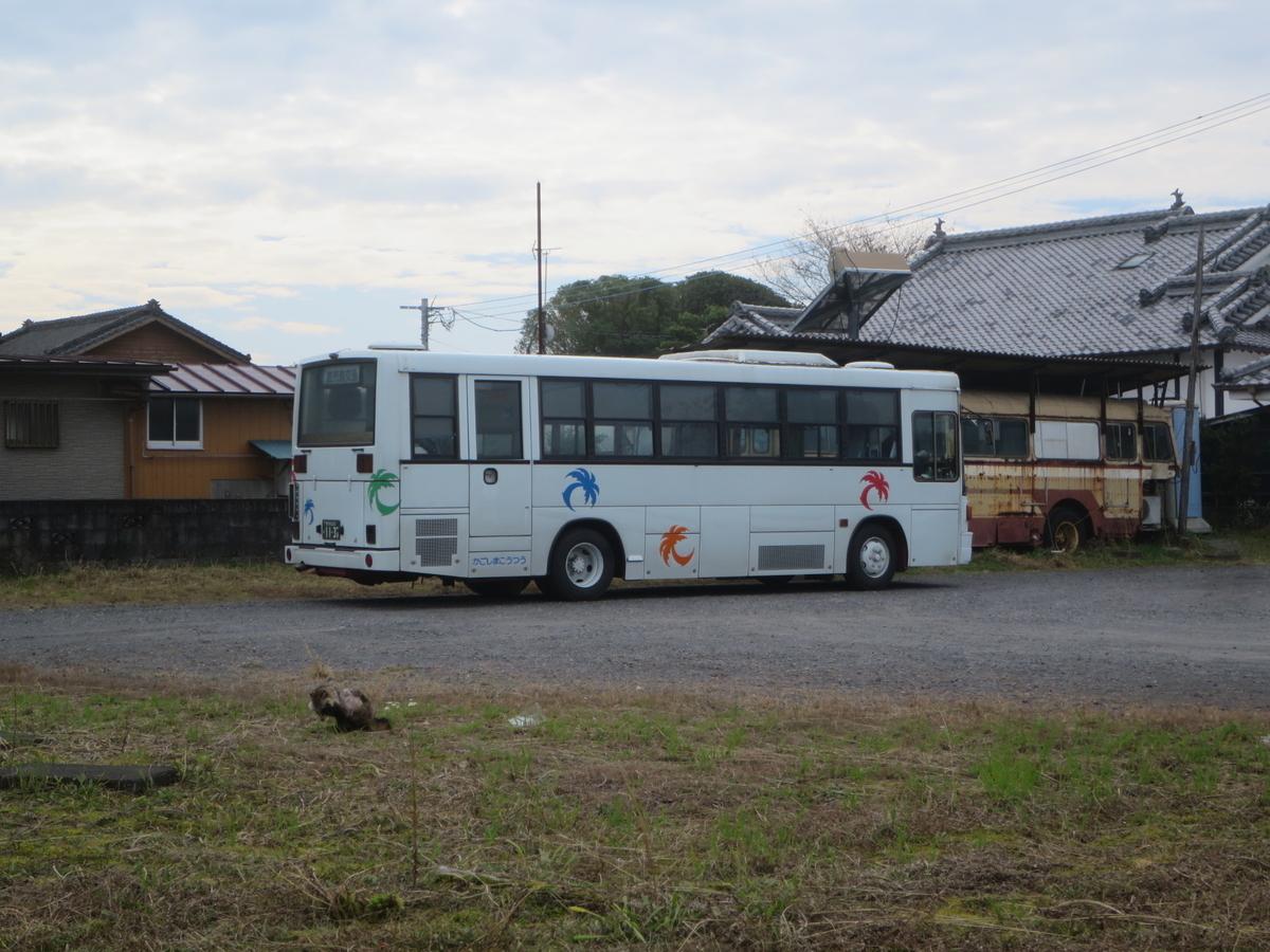 f:id:Sakasegawa3019:20201214063047j:plain