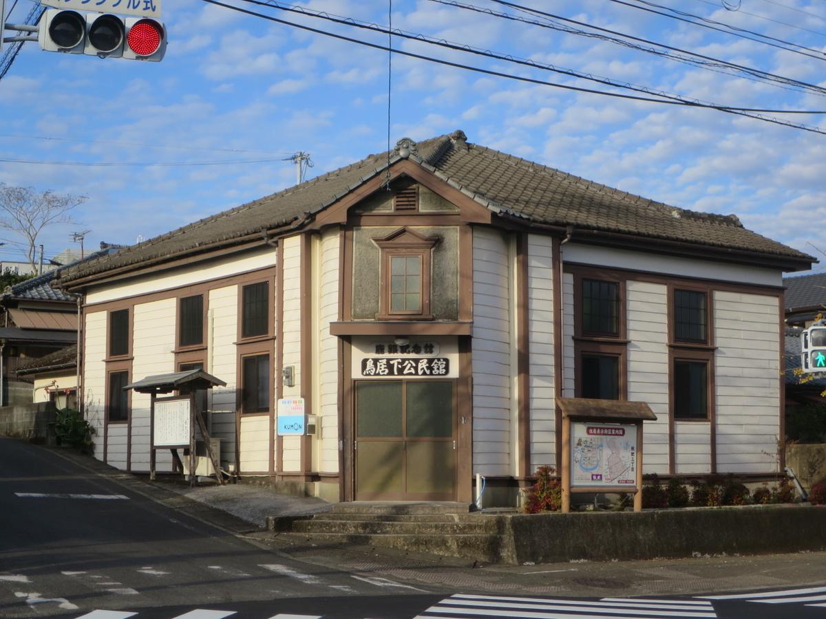f:id:Sakasegawa3019:20201214070239j:plain
