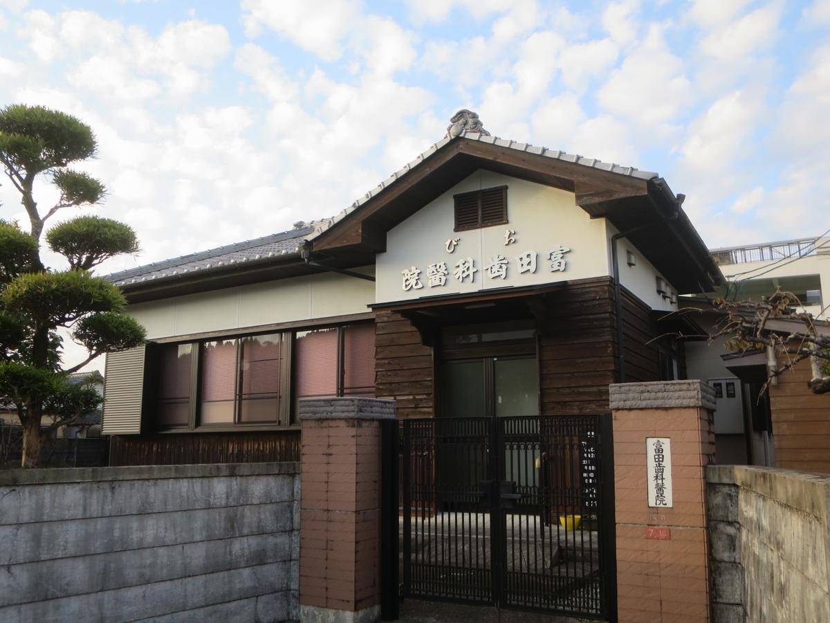 f:id:Sakasegawa3019:20201214071159j:plain