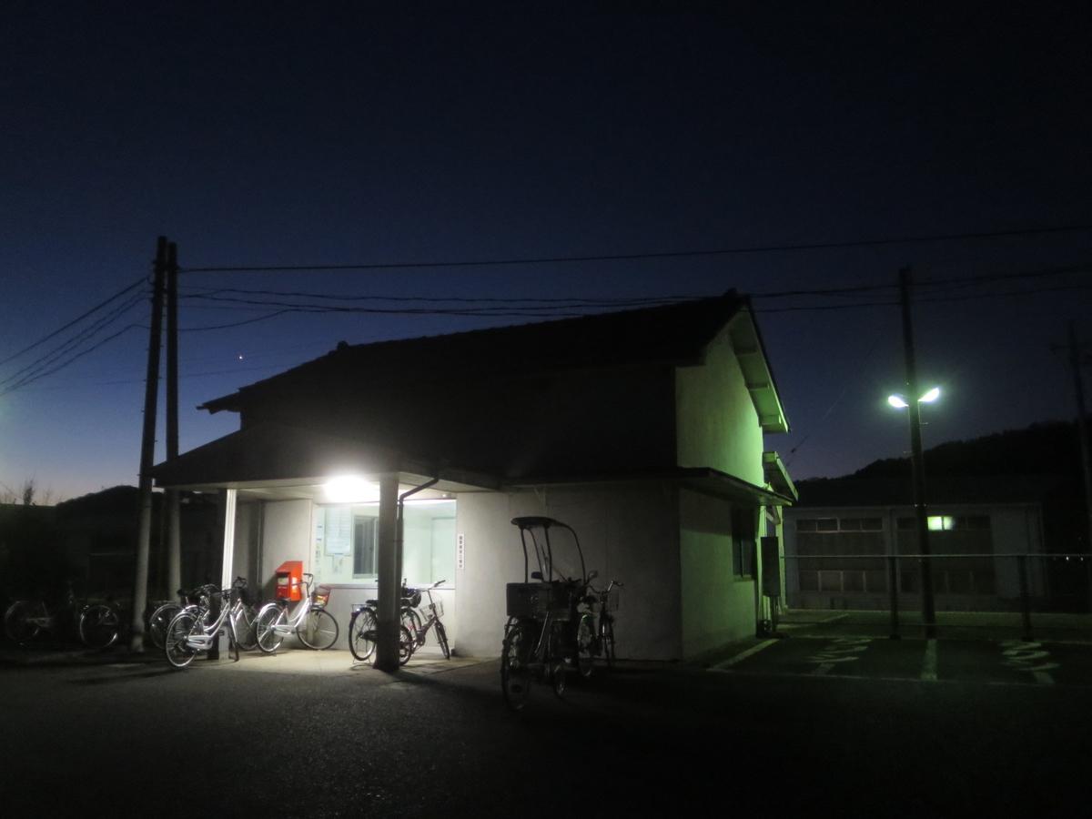 f:id:Sakasegawa3019:20201220052941j:plain
