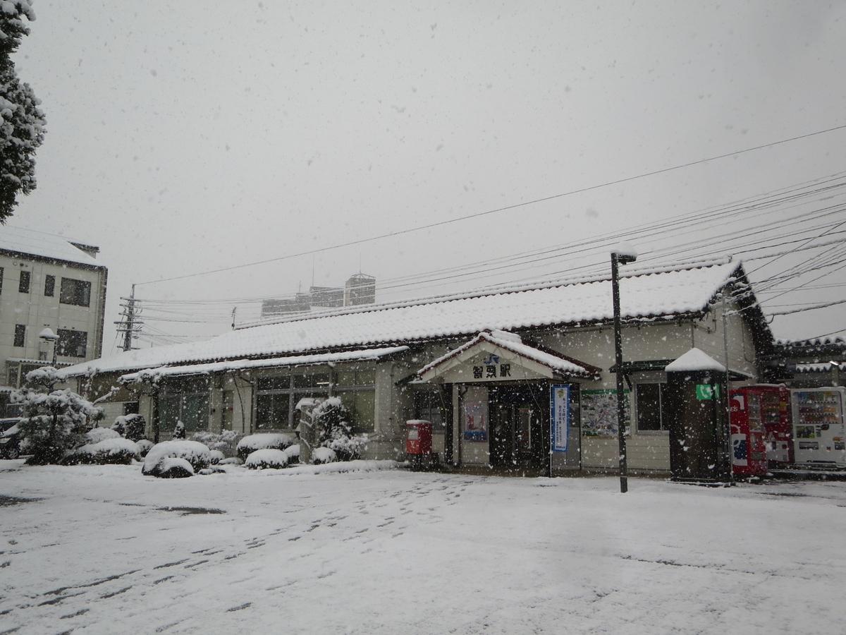 f:id:Sakasegawa3019:20201220054723j:plain