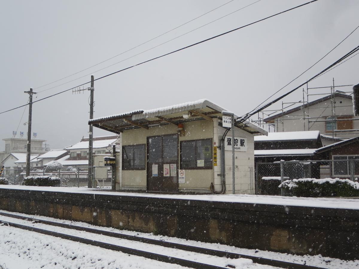 f:id:Sakasegawa3019:20201220055347j:plain