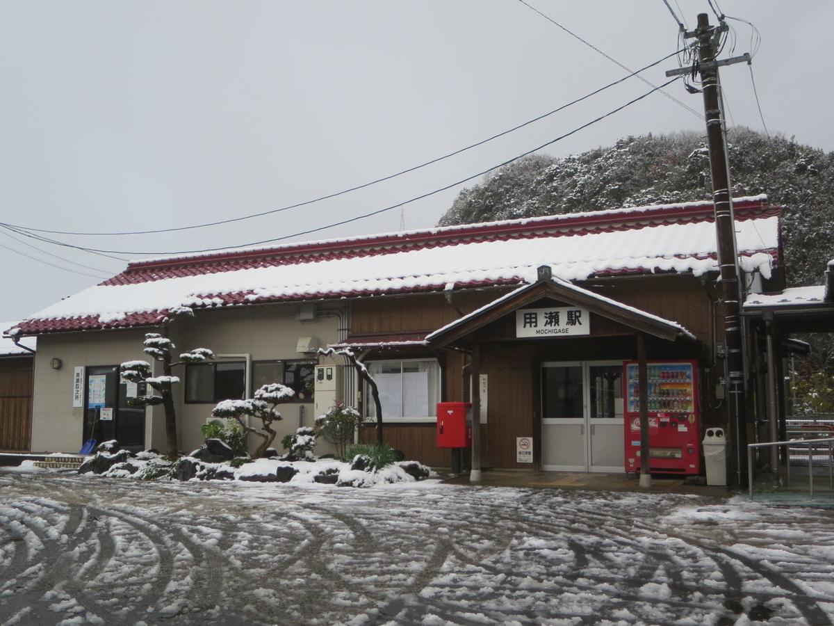 f:id:Sakasegawa3019:20201220061441j:plain