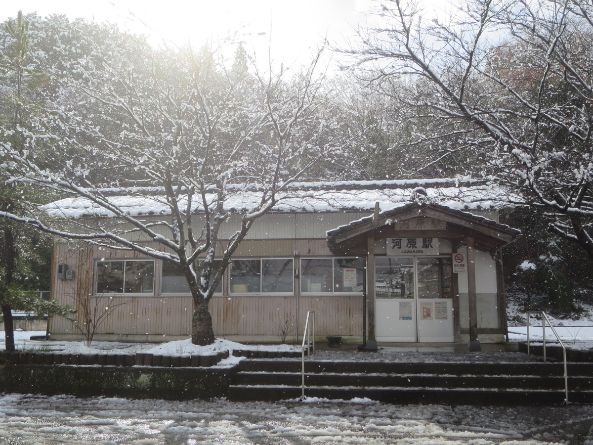 f:id:Sakasegawa3019:20201220063136j:plain