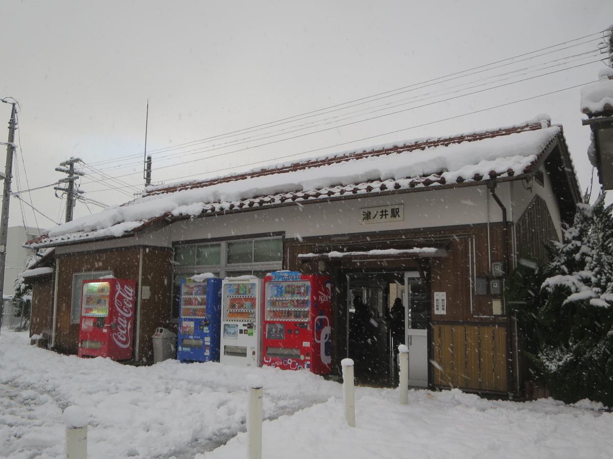 f:id:Sakasegawa3019:20201220150407j:plain