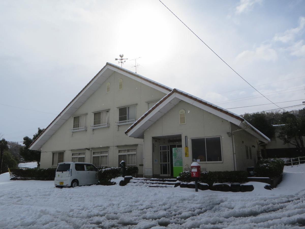f:id:Sakasegawa3019:20201220154308j:plain