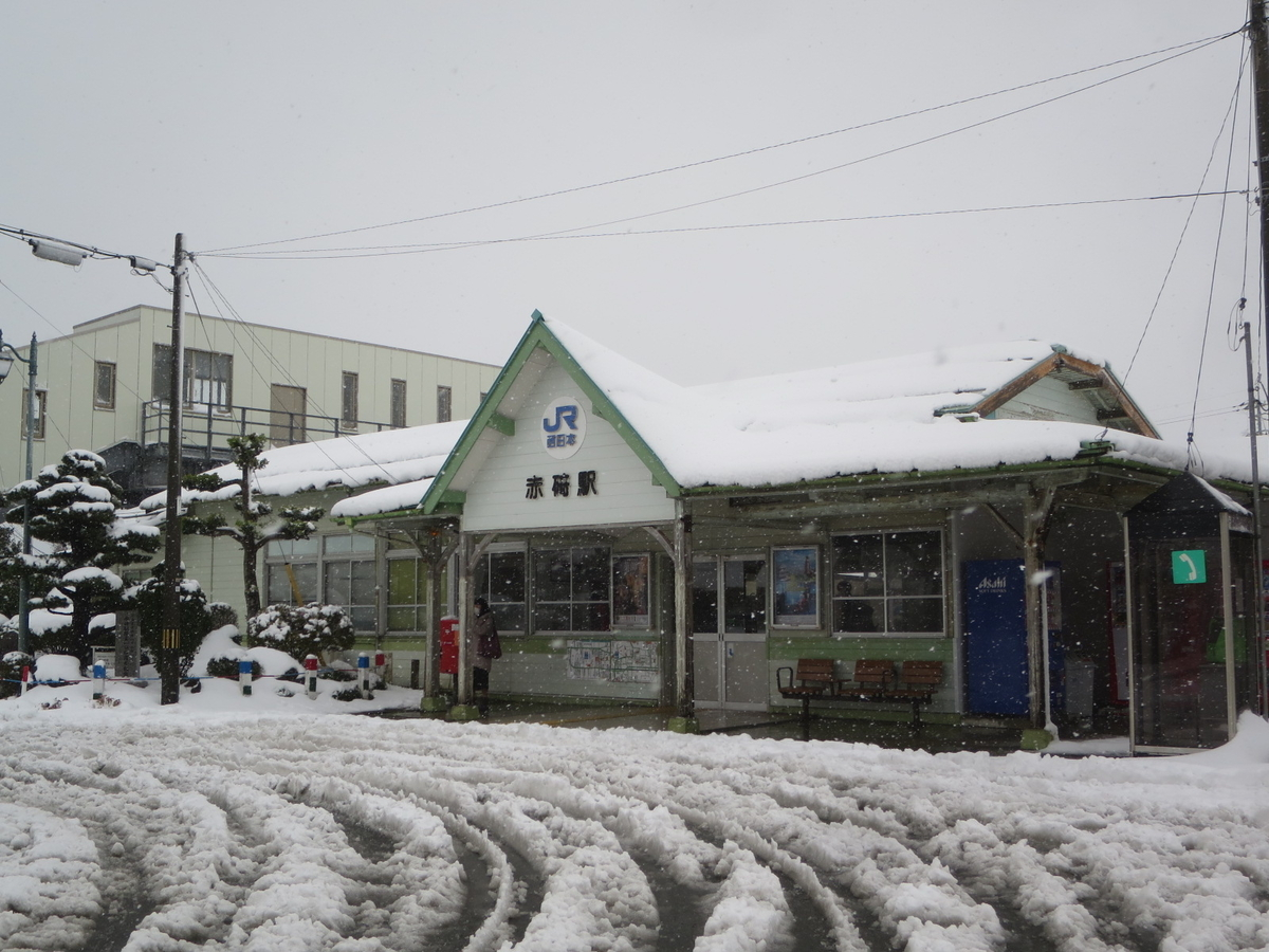 f:id:Sakasegawa3019:20201220160910j:plain