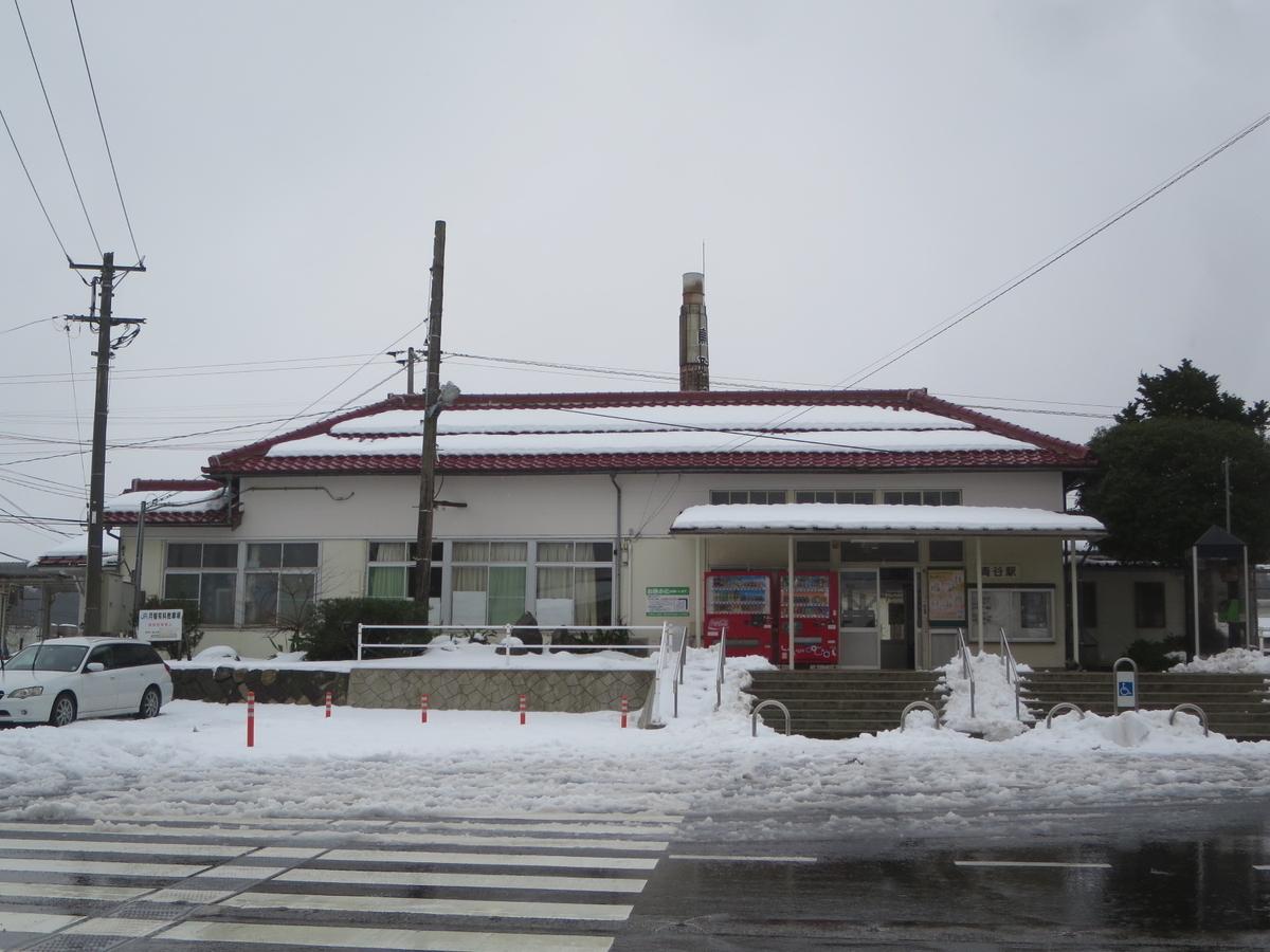 f:id:Sakasegawa3019:20201221061557j:plain