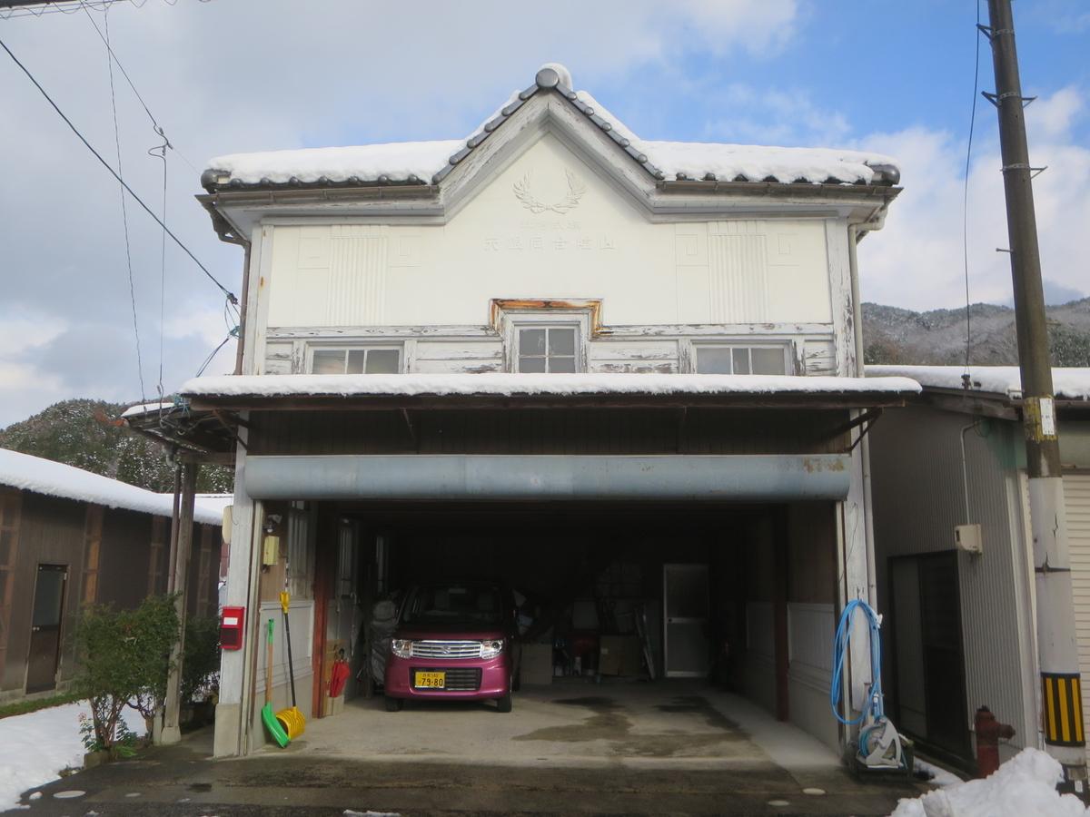 f:id:Sakasegawa3019:20201221073424j:plain