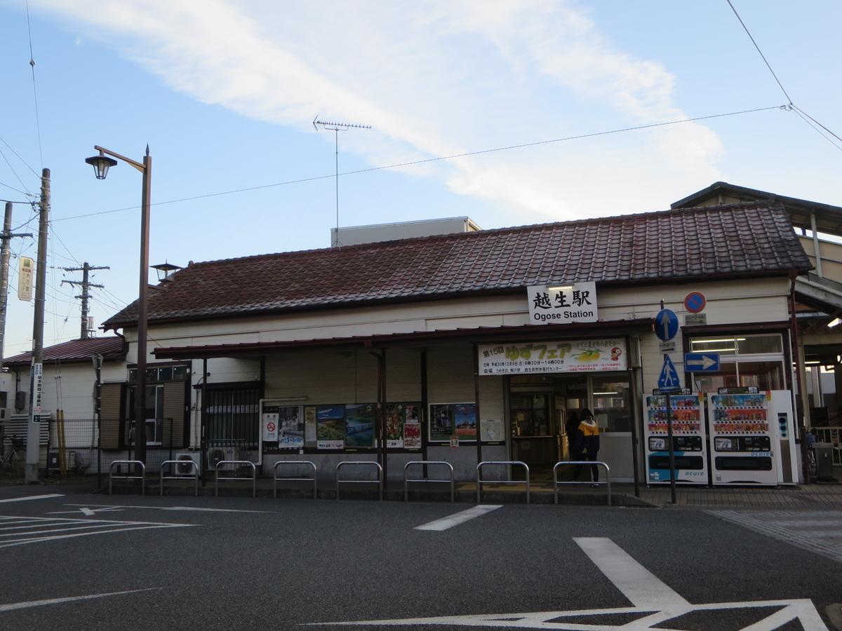 f:id:Sakasegawa3019:20201231162135j:plain