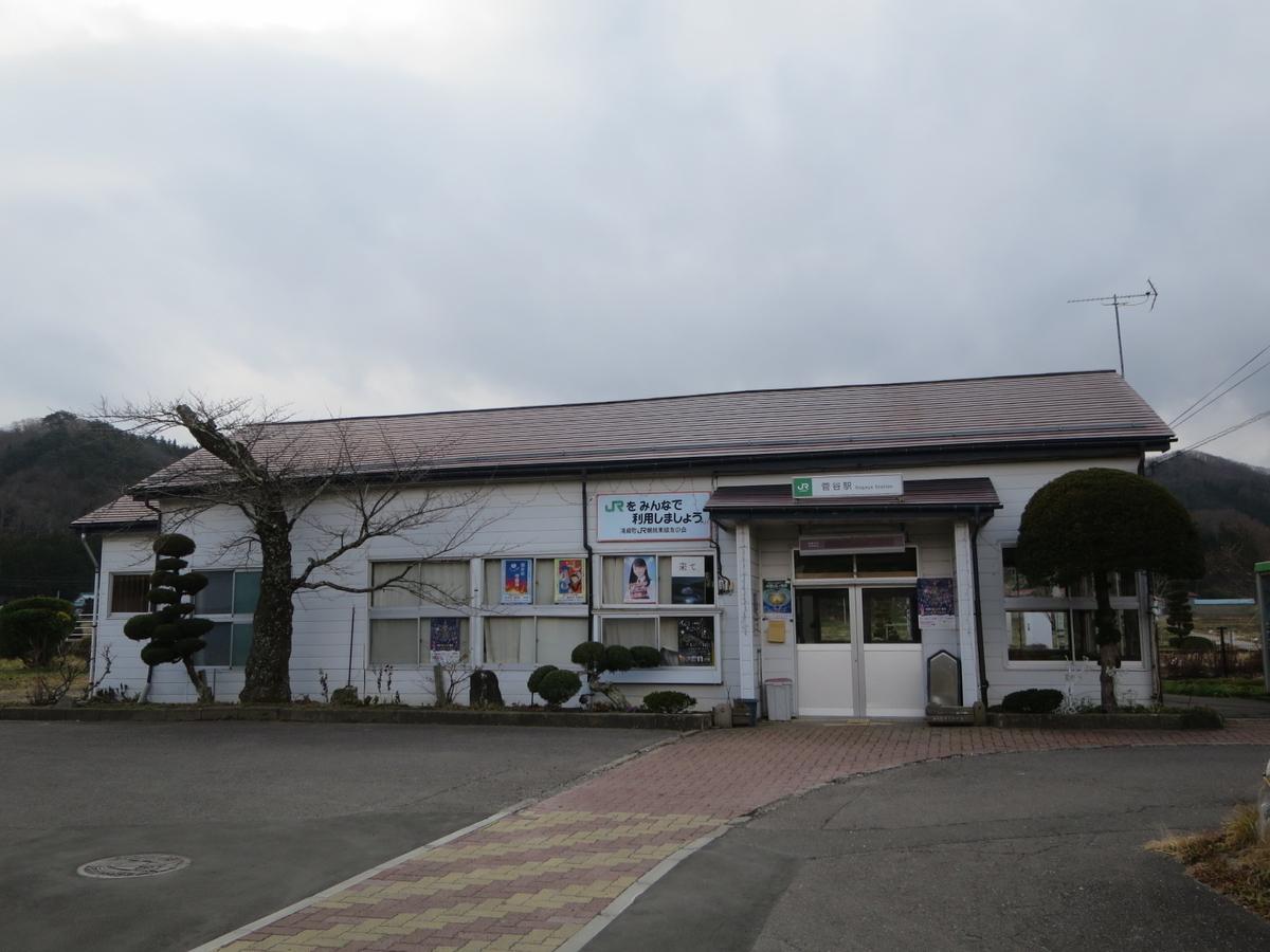 f:id:Sakasegawa3019:20201231164126j:plain