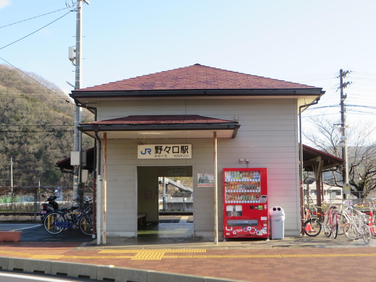 f:id:Sakasegawa3019:20201231164748j:plain