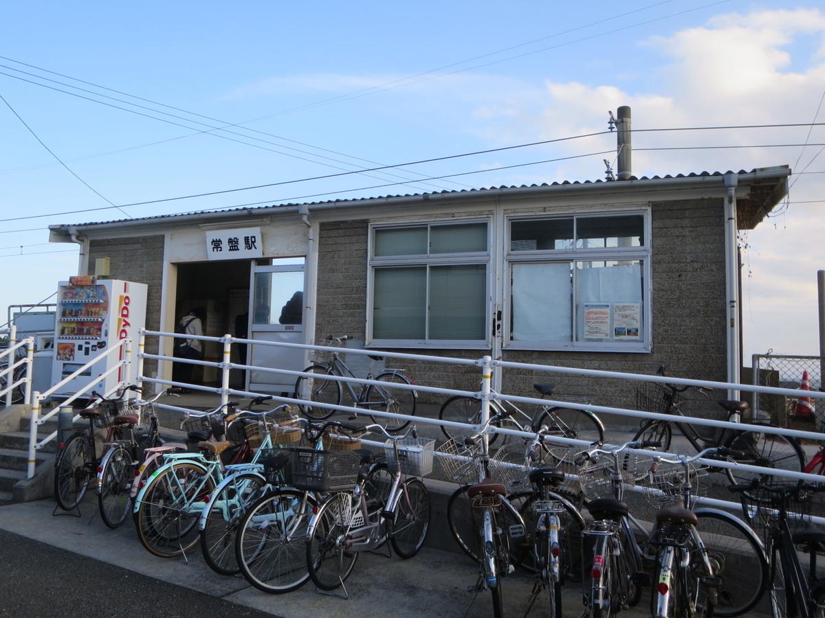 f:id:Sakasegawa3019:20201231165429j:plain