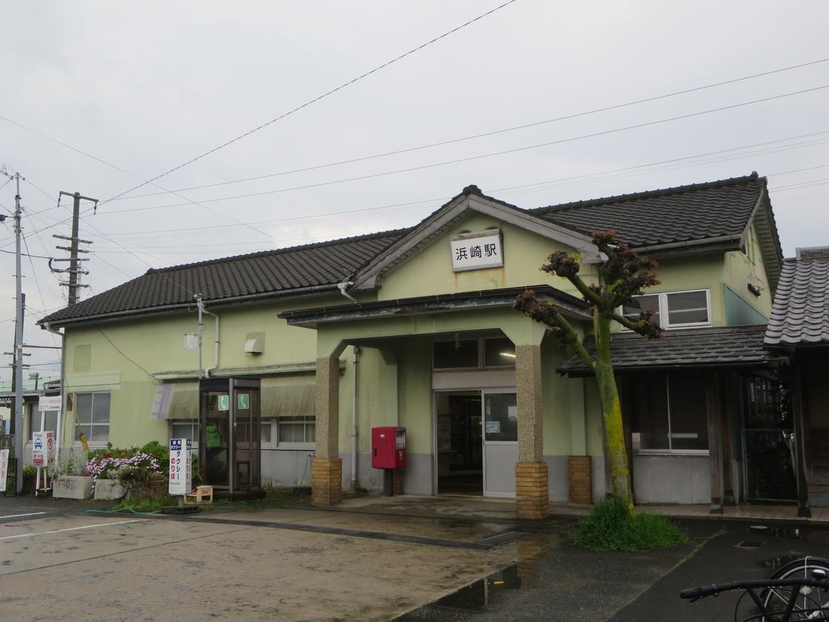 f:id:Sakasegawa3019:20201231170823j:plain