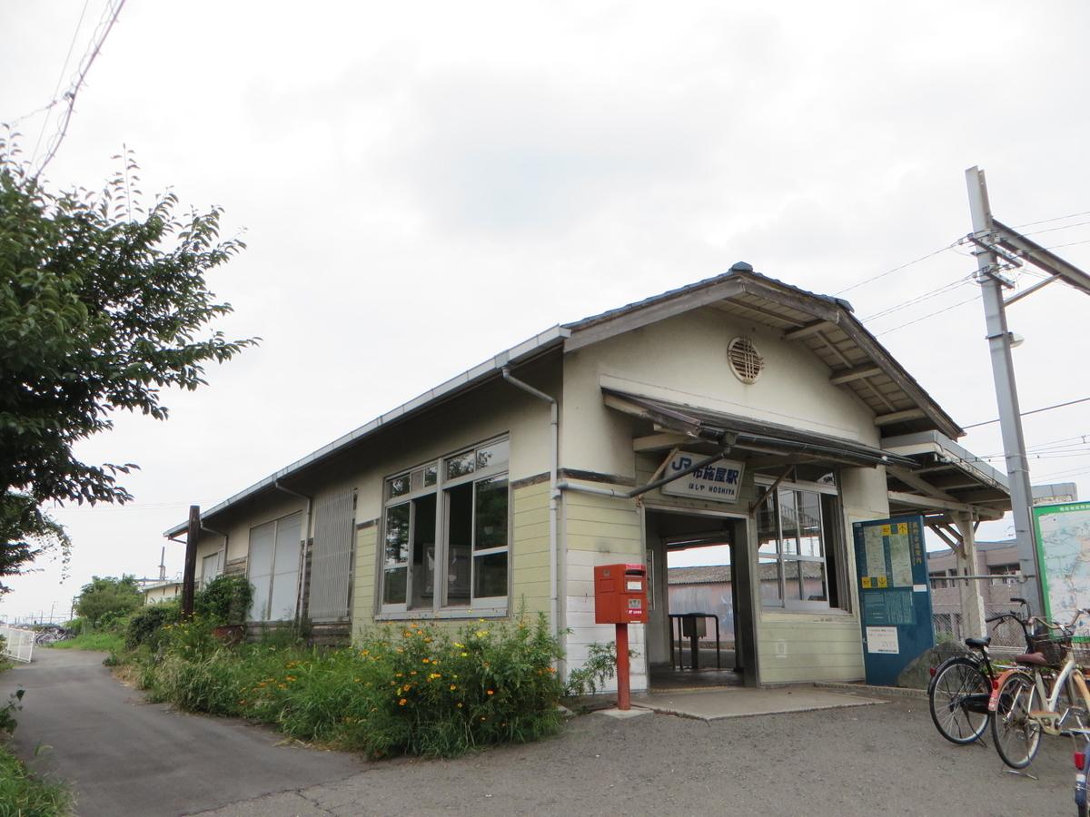 f:id:Sakasegawa3019:20201231173751j:plain