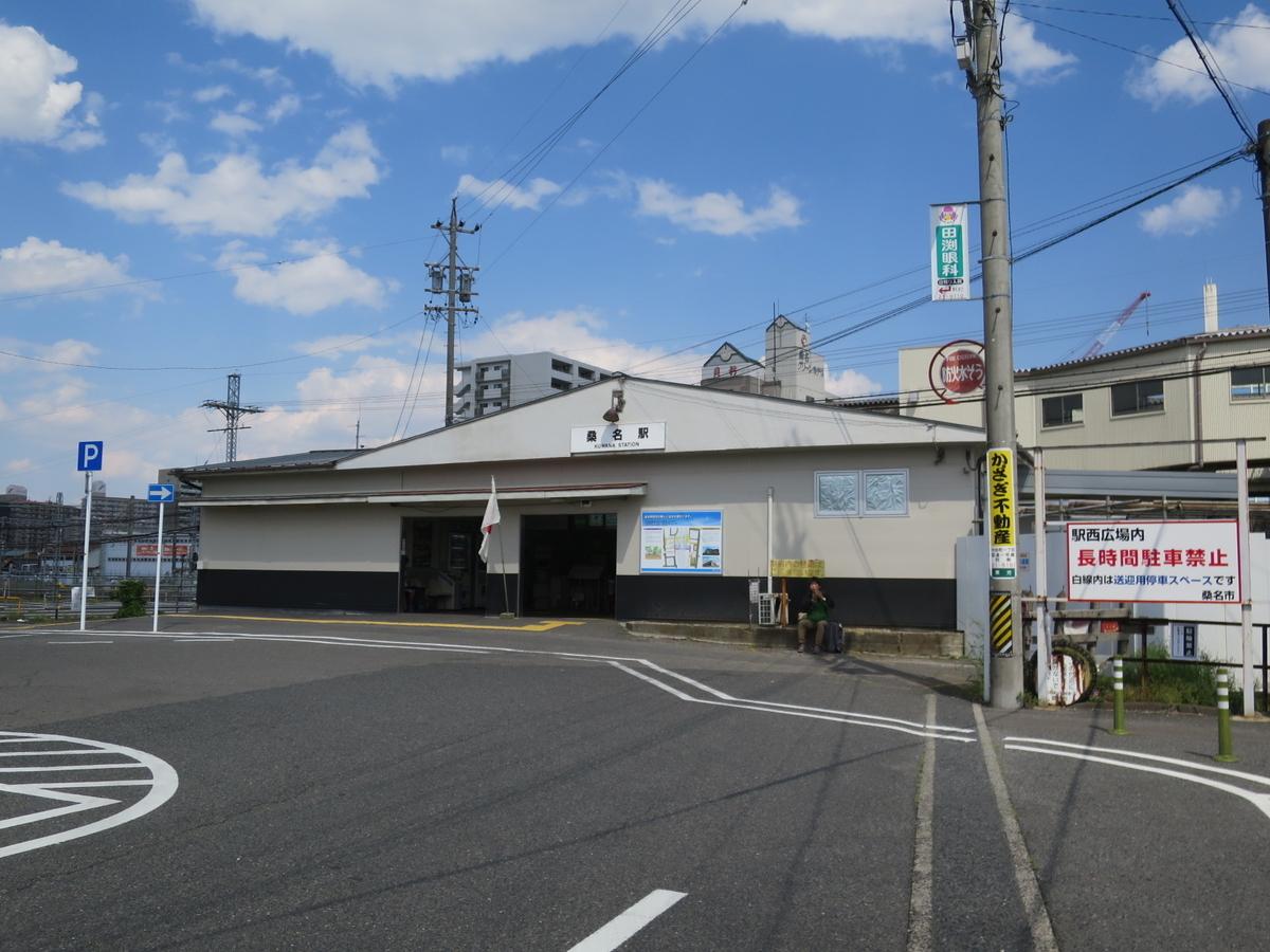 f:id:Sakasegawa3019:20201231175625j:plain