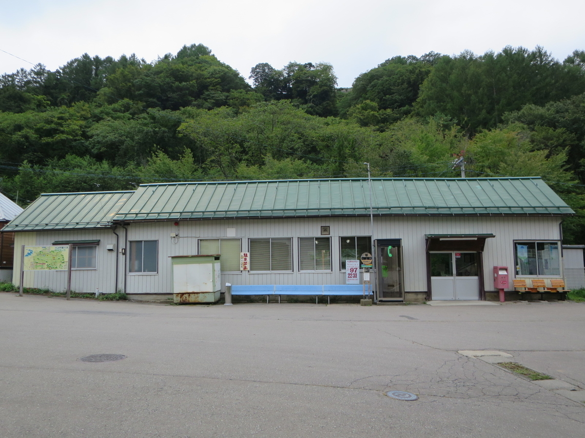 f:id:Sakasegawa3019:20201231181140j:plain