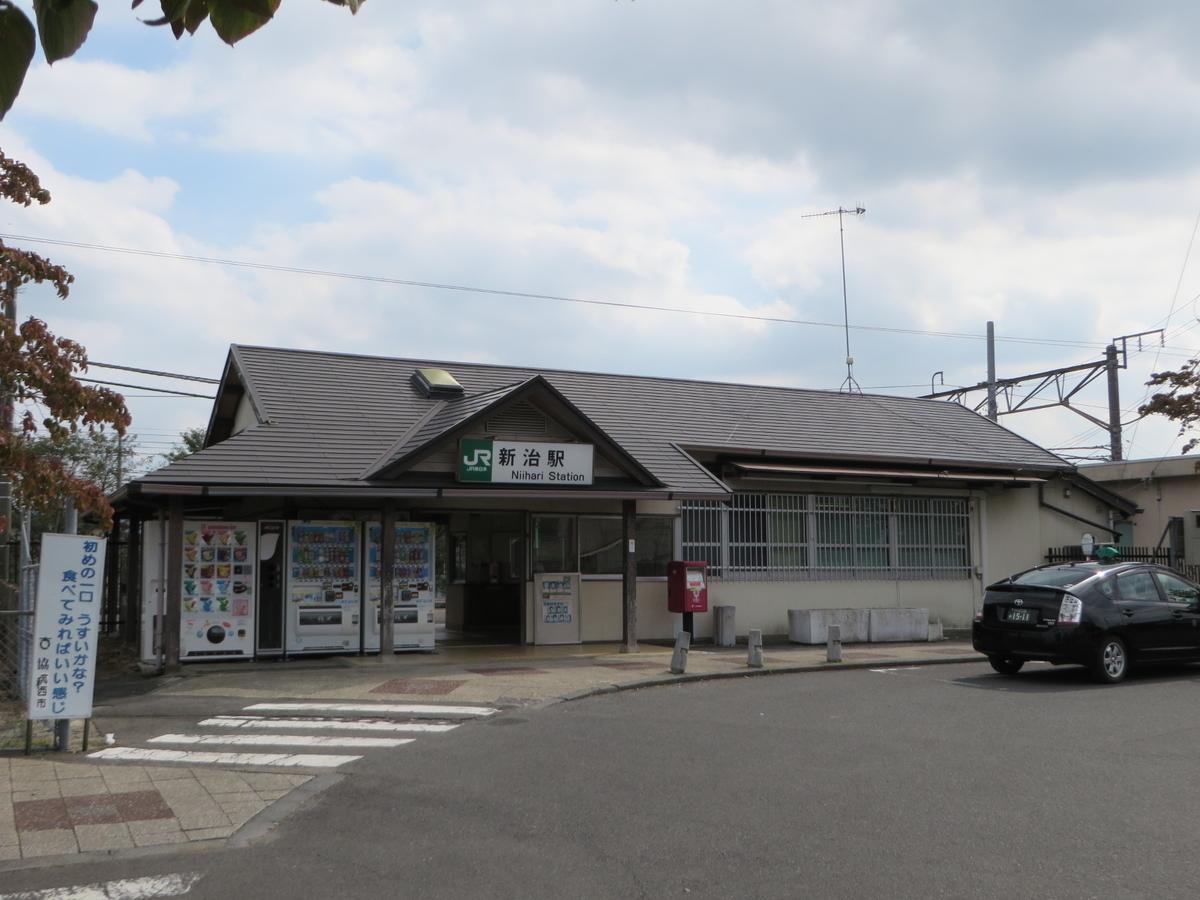 f:id:Sakasegawa3019:20201231183854j:plain