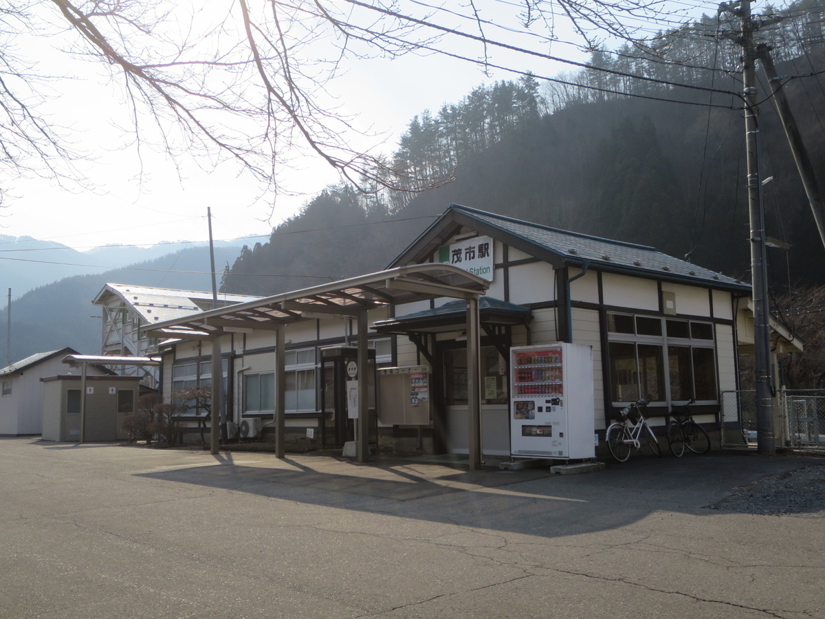 f:id:Sakasegawa3019:20201231200352j:plain